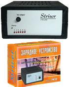 Устройство зарядное Striver PW260