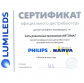 Лампа PHILIPS Blue Vision Ultra H4 12V- 60/55W + 2 шт. W5W (Комплект - 2 шт.)