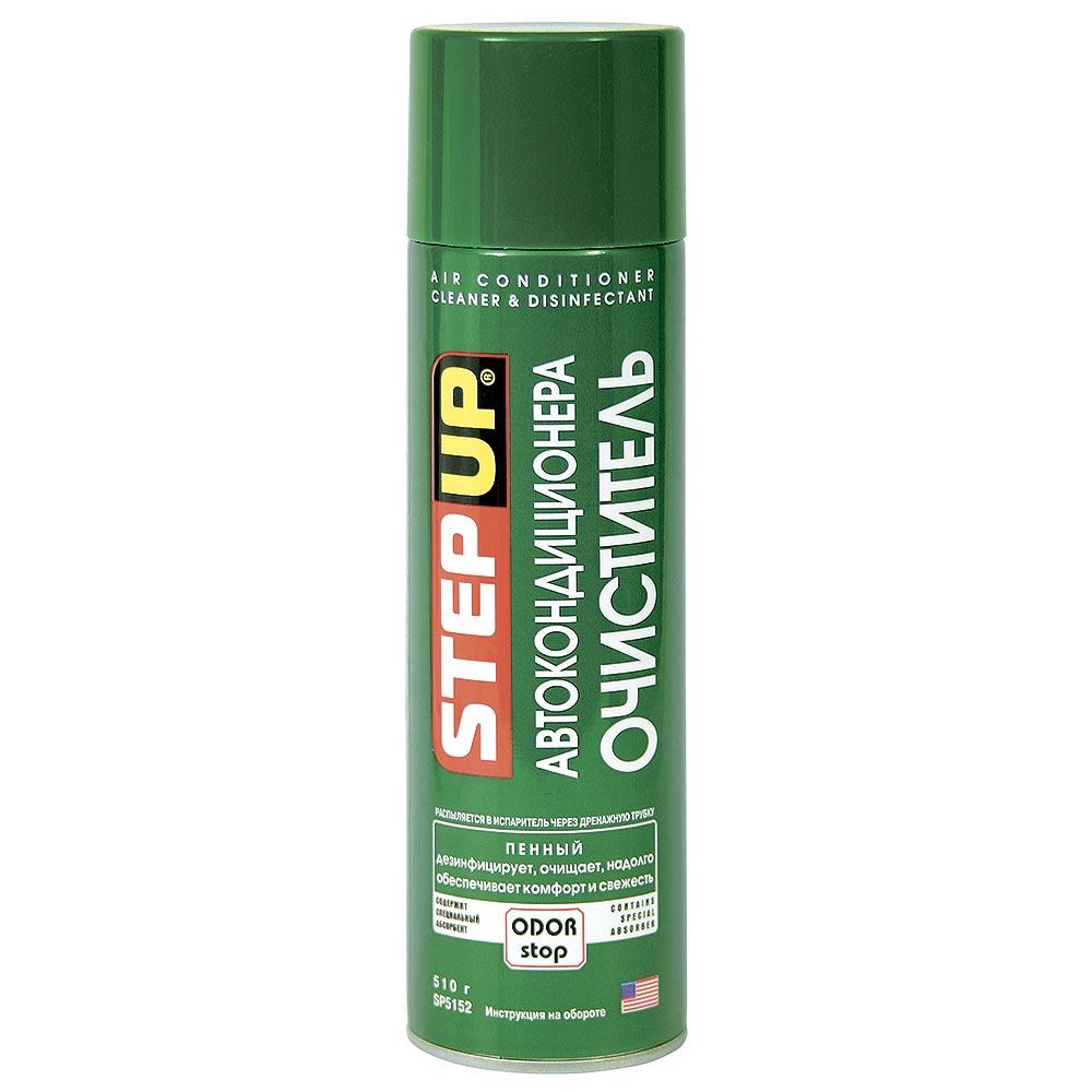 e4a3c7d7 SP5152 - купить Пенный очиститель автокондиционера Step-Up, цена ...