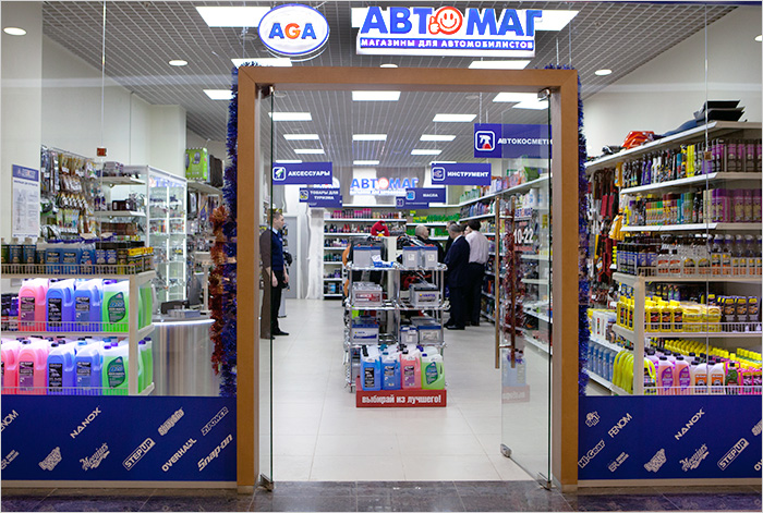Картинки по запросу ул. бирюлевская, д.51, корп.1 AGA