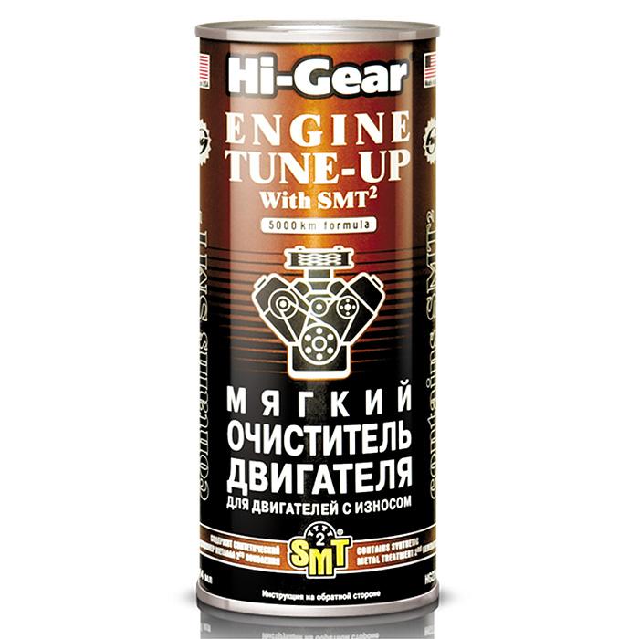 Мягкий очиститель для двигателей с износом с SMT²