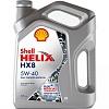 Полностью синтетическое моторное масло Shell Helix HX8 Synthetic 5W-40 (4 л.)